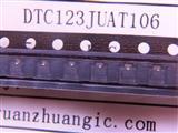 DTC123JUAT106 ROHM/罗姆三极管  原装正品 全新现货
