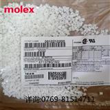 MOLEX/莫仕进口连接器510210200 pcb专用胶壳线对线连接器
