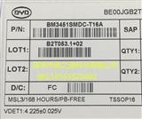 BYD4串专用锂电保护IC