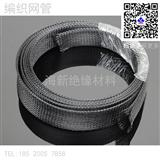 编织网管蛇皮网伸缩扩张阻燃 混编特级加密PET三丝加密编织网管