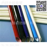 内纤外胶套管硅橡胶玻璃纤维管 耐高温高压防火阻燃玻纤双层管