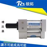 锐拓RTO 出售气液增压器 气缸 涡轮增压器 价格 包邮