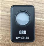 日本ORC 曝光机用传感器UV-SN35