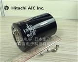大容量高压电解电容器 日立原装螺栓式电容 4700UF400V
