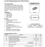 LESD5D5.0CT1G瞬态电压抑制ESD保护器ESD管ESD静电二极管厂家