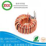 朋祥兴制造―038125   铁硅铝磁环电感