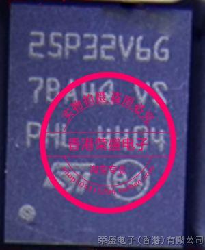 50MHz低压闪存 M25P32-VME6TG ST品牌 全新原装 进口正品