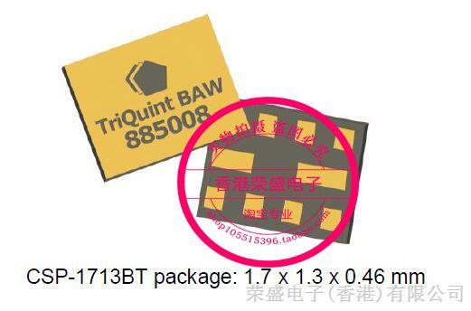 声波滤波器 CSP1713 / 885008 TRIQUINT品牌 全新原装 进口正品