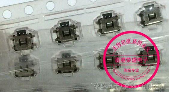 微触开关 EVQP7A01P PANASONIC品牌 全新原装 进口正品