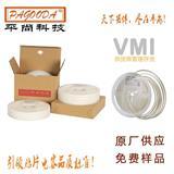 陶瓷贴片电容有哪些规格尺寸
