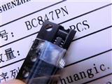 BC847PN    长电  绝对原装正品 假一赔十 十一年行业经验 质量保证