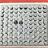 5V一体化有源蜂鸣器  TMB12A05  12mm*9.5mm