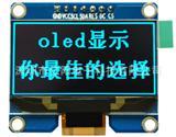 深圳OLED液晶显示屏厂家