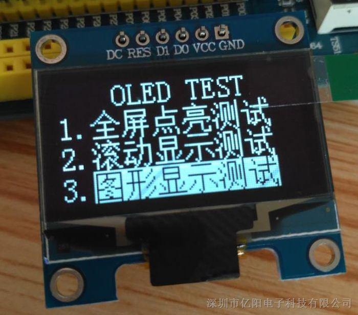 12864 公司是一家集设计开发、生产销售为一体的高新技术企业,专业致力于液晶显示器(LCD,OLED)、液晶显示模块(LCM)及配套产品的研发制造与服务,主导产品为TN、HTN、STN、FSTN、CSTN等LCD面板产品;COB、COG、OLED等LCM液晶模块,可提供段式、字符型、图形点阵型和中文字库图形两用型等模块,也可根据客户需要开发定制个性化的液晶产品。