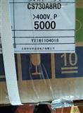 �A晶MOS管CS730A8RD,CS730A8RD;�O�g�容800-1300(pf)