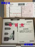 ZX-LT010智能传感器 全新日本欧姆龙OMRON 原装正品  现货