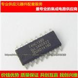 贴片 74HC139D 品牌:NXP 2路2/4译码器/多路复用器 SOP-16