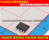 贴片 AT24C02C-SSHM-T 芯片 存储器 EEPROM 串口 2KB SOIC-8 原装
