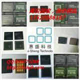 回收CM36652-H2/A5距离感应灯