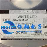 原装NICHIA日亚 NS2W150AT 贴片LED发光二极管 SMD3020陶瓷白色 深圳现货