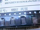 5032无源晶振8MHZ 两脚绝对原装正品 假一赔十 十一年行业经验 质量保证