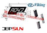 VIKING电流感应贴片电阻 1225,10毫欧采样电阻