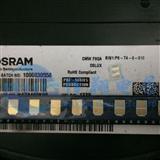 CMWF9QA OSRAM大功率发光二极管LED 白色 进口原装欧司朗现货价格优势欢迎询价