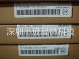 74HC165D NXP原装正品 计数器移位寄存器 8BIT SHIFT REGISTER