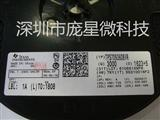 TPS70936DBVR TI/德州 原装正品 低压差稳压器 150mA 30V IQ Wide Input LDO Reg