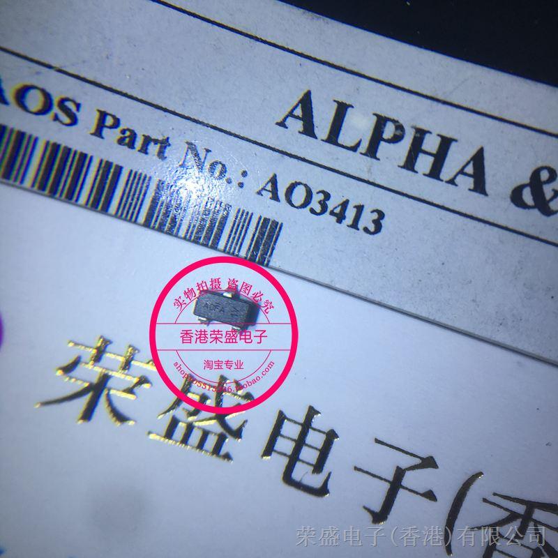 P档场效应晶体管 AO3413/A03413 Alpha&Omega品牌 全新原装 进口正品