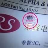N档场效应晶体管 AO3414/A03414 Alpha&Omega品牌 全新原装 进口正品