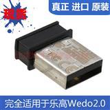 BLED112-V1 乐高wedo2.0蓝牙适配器 lego45300专用蓝牙