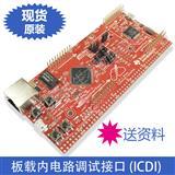 EK-TM4C1294XL 评估板套件 开发板