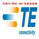 代理TE/泰科770583-1