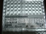 AR0141CS2C00SUEA0-DR ON Semiconductor 图像传感器和彩色传感器