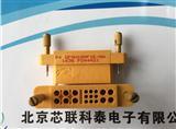 美商宝西POSITRONIC金鱼电力连接器可压接双层4齿端子内含脚动踏板半自动压线机9550-0 9550-1