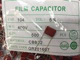 CBB电容 CBB22金属化薄膜电容 400V 104J 400V 0.1UF P10MM