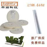 LED光电专用贴片电阻规格0402 18R F  价格便宜