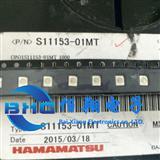 滨松 S11153-01MT 汽车照度传感器 节能传感器 贴片SMD 进口原装深圳现货欢迎询价