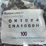 Panasonic松下 ON1024/CNA1009H 透射型光电断续器 DIP直插 原装深圳现货