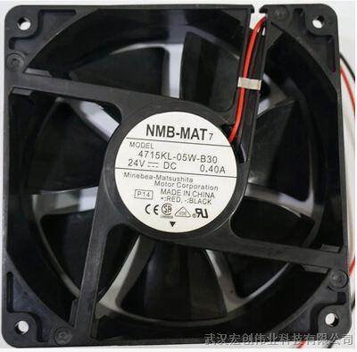 变频器 专用变频器  轴承:高精度nmb双滚珠轴承 耐电压:汇漏电流0.