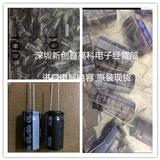 韩国三和高频低阻长寿命电解电容 25V10UF 5X11 WF 蓝金  SAMWHA原装现货