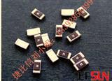 大毅贴片保险丝 硬盘驱动器用1206保险丝   CP12V6T2R0现货