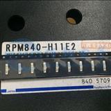 RPM840-H11E2 ROHM 数据传输传感器红外线收发器IrDA红外通信模块 原装深圳现货