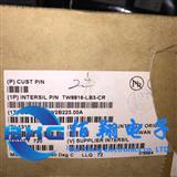 TW8816-LB3-CR INTERSIL英特矽尔 液晶显示控制器芯片 单片机 LQFP128 原装现货
