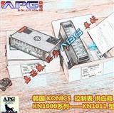 韩国Konics柱形表,柱形显示仪表