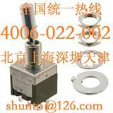 进口双色灯钮子开关型号M-2112TRM现货M2112TCFW01/M日本nkk发光摇头开关