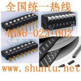 进口4位DIP开关现货JS01-04微型滑动开关型号JS0104AP4琴键式开关NKK开关