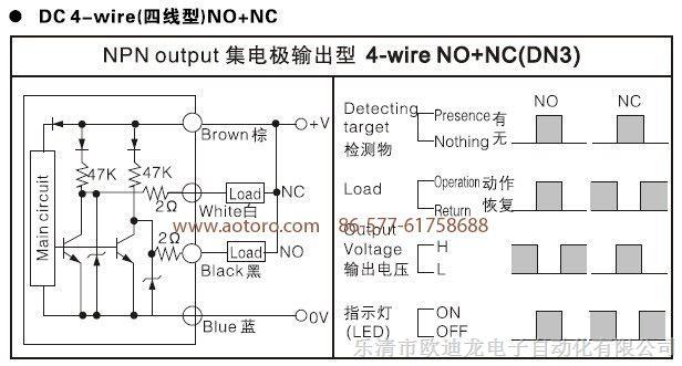 接近开关四线 lj30a3-10-z/cy传感器接线图直流pnp四
