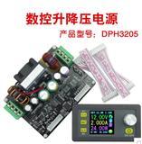 DPH3205数控升降压直流可调稳压电源 降压模块集成电压电流表 SL
